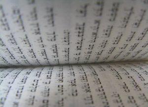 הרב שלמה זלמן צורף